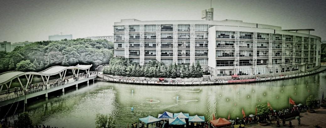 手绘湖北经济学院图片